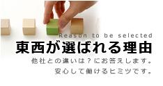 job_banner_02
