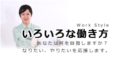 job_banner_03