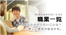 job_banner_04