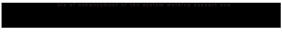 働くあなたを支える6つの充実の制度